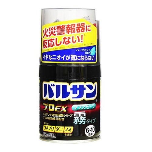 【第2類医薬品】<br>[ライオン]<br>バルサン プロEX ノンスモーク 霧タイプ 6~10畳用