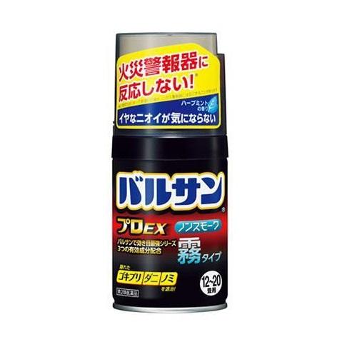 【第2類医薬品】<br>[ライオン]<br>バルサン プロEX ノンスモーク 霧タイプ 12~20畳用