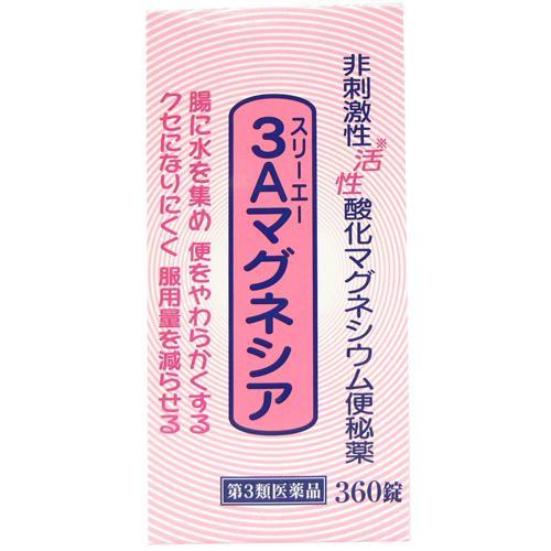 【第3類医薬品】<br>[フジックス]<br>3Aマグネシア 360錠<br>【おひとり様3個まで】