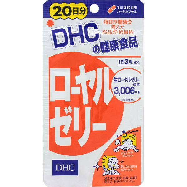 [DHC]<br>ローヤルゼリー 60粒 20日分