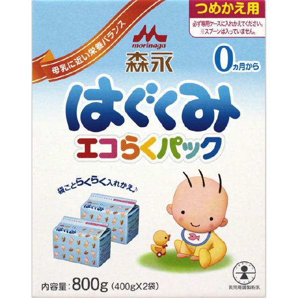 森永 はぐくみ エコらくパック つめかえ用 800g(400g×2袋)/粉ミルク