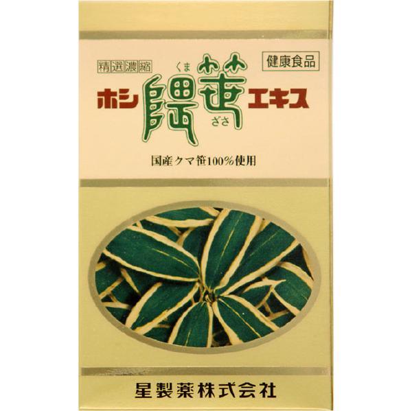 [星製薬]<br>ホシ隈笹エキス 45g