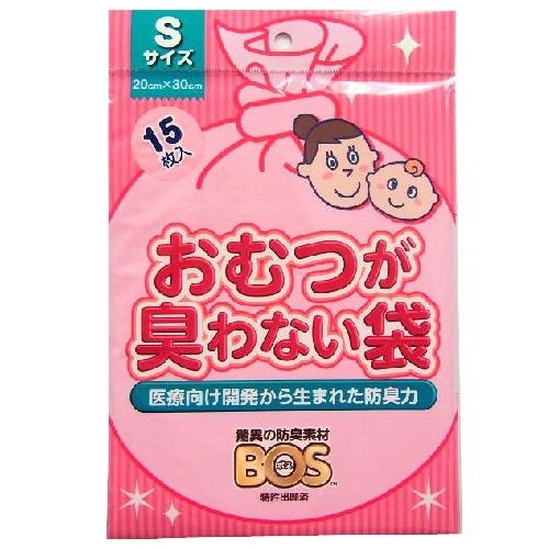 おむつが臭わない袋BOSベビー用 Sサイズ ピンク色 15枚入