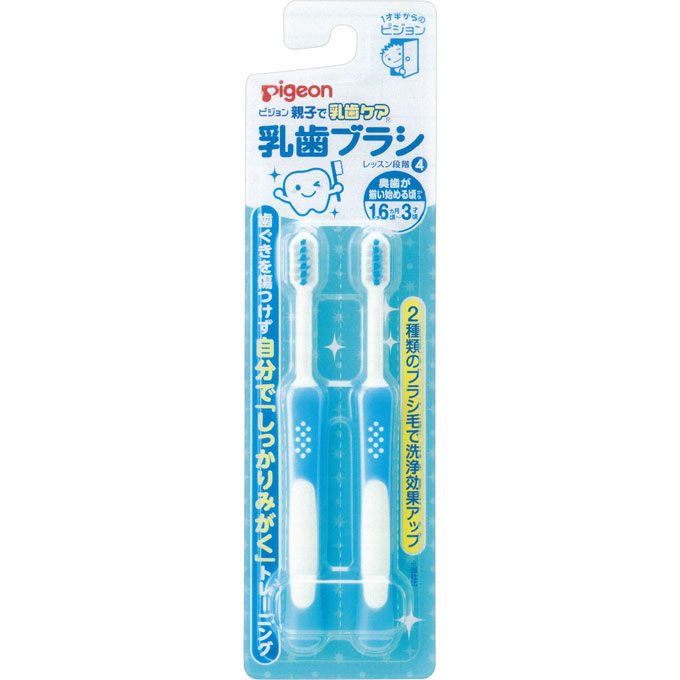 [ピジョン]<br>乳歯ブラシ レッスン段階4 ブルー 2本入