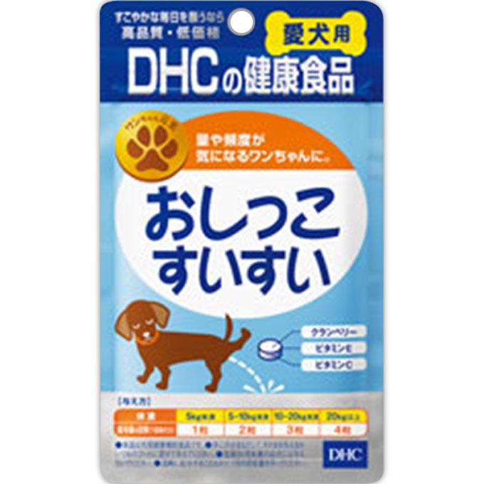 【数量限定】<br>[DHC]<br>おしっこすいすい 1袋 60粒