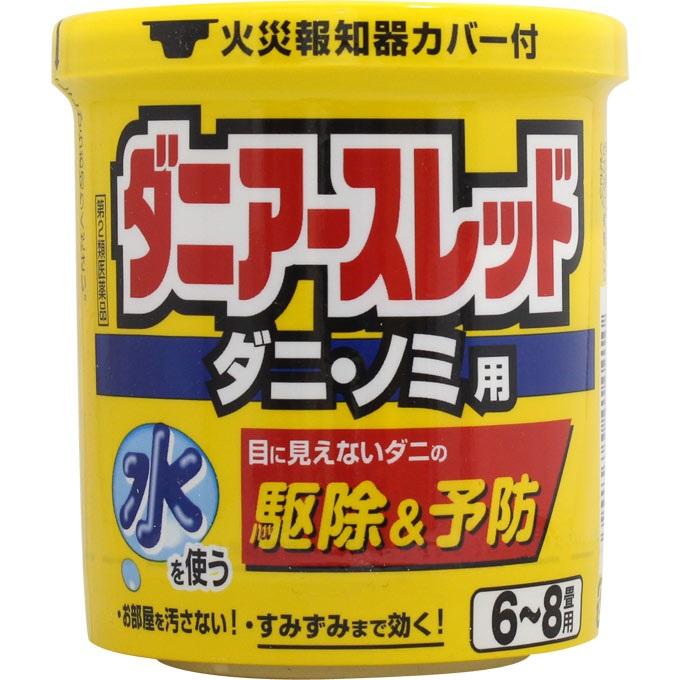 【第2類医薬品】<br>[アース製薬]<br>ダニアースレッド 6-8畳用