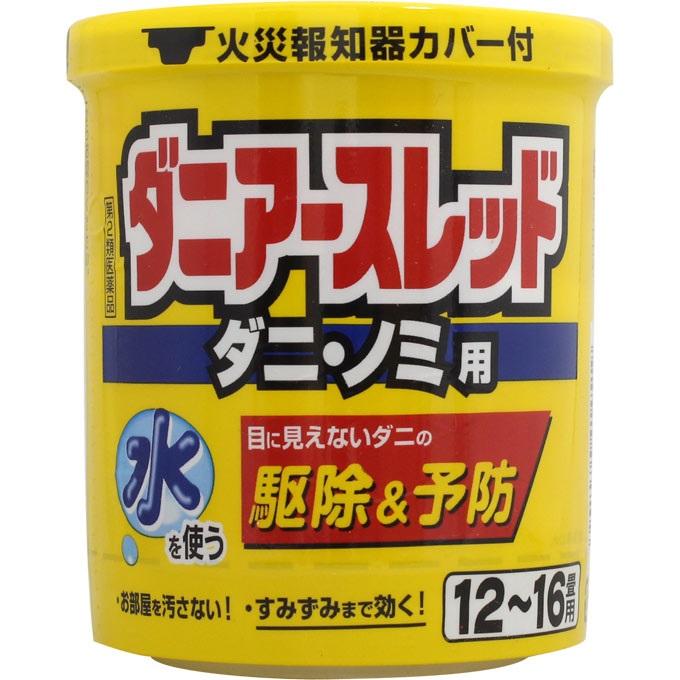 【第2類医薬品】<br>[アース製薬]<br>ダニアースレッド 12-16畳用
