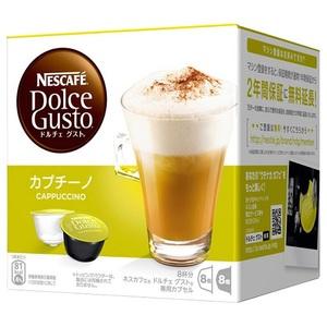 [ネスレ]<br>ネスカフェ ドルチェグスト 専用カプセル カプチーノ 8杯分(コーヒーカプセル8個、ミルクカプセル8個)CAP16001