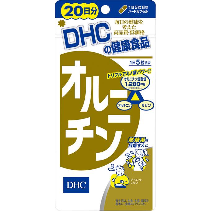 [DHC]<br>オルニチン 20日分 100粒