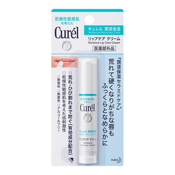 [花王]<br>キュレル(Curel) リップケアクリーム 4.2g