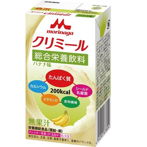 [森永乳業]<br>エンジョイ クリミール バナナ味 125mL