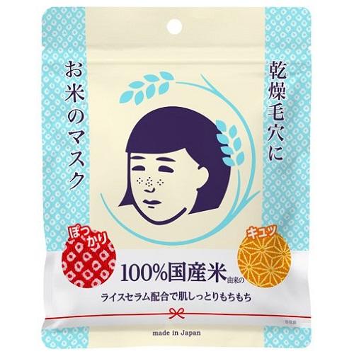 [石澤研究所]<br>毛穴撫子 お米のマスク 10枚入