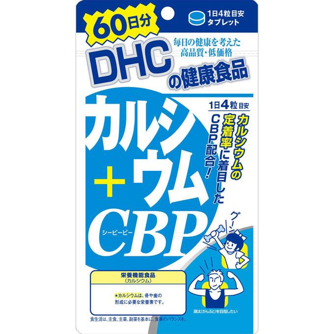 [DHC]<br>カルシウム+CBP 240粒 60日分