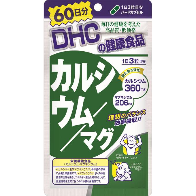 [DHC]<br>カルシウム/マグ 180粒 60日分