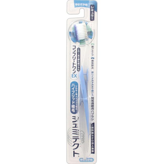 [アース製薬]<br>シュミテクト コンプリートワンEXハブラシ レギュラー(やわらかめ) 1本<br>※色はお選びいただけません。