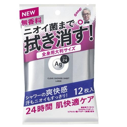 [資生堂]<br>Ag(エージー)デオ24 クリアシャワーラージシート Na 無香料 12枚入