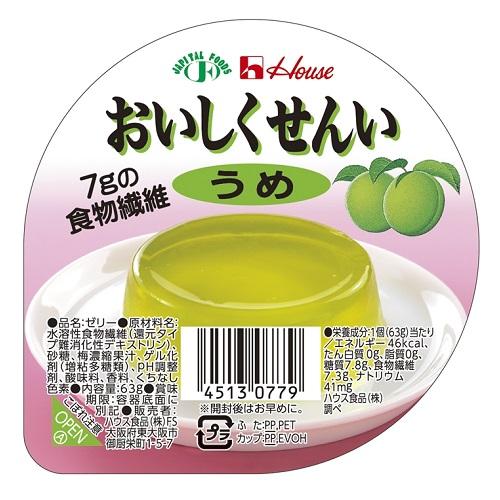 [ハウス食品]<br>おいしくせんい うめ 63g