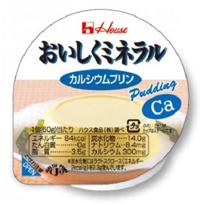 [ハウス食品]<br>おいしくミネラル カルシウムプリン 60g