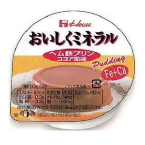[ハウス食品]<br>おいしくミネラル ヘム鉄プリン ココア風味 60g