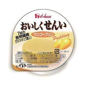 [ハウス食品]<br>おいしくせんい マンゴープリン 63g