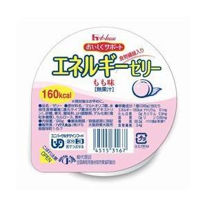 [ハウス食品]<br>エネルギーゼリー もも味 98g<br>(区分3:舌でつぶせる)