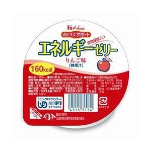[ハウス食品]<br>エネルギーゼリー りんご味 98g<br>(区分3:舌でつぶせる)