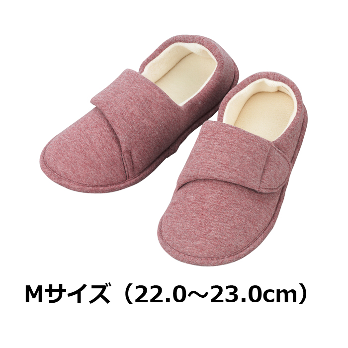 たんぽぽ日和  ルームシューズ用 あずき Mサイズ 6006/T-006