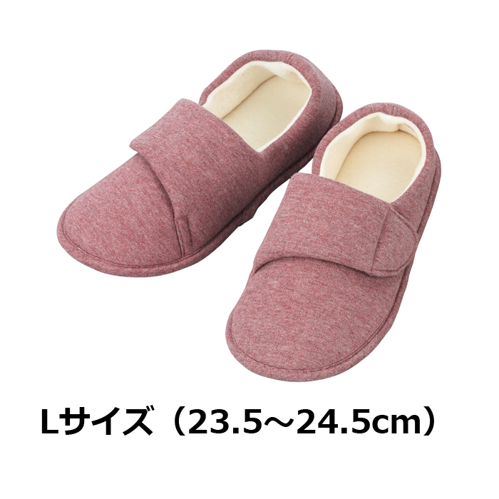 たんぽぽ日和 ルームシューズ用 あずき Lサイズ 6006/T-006
