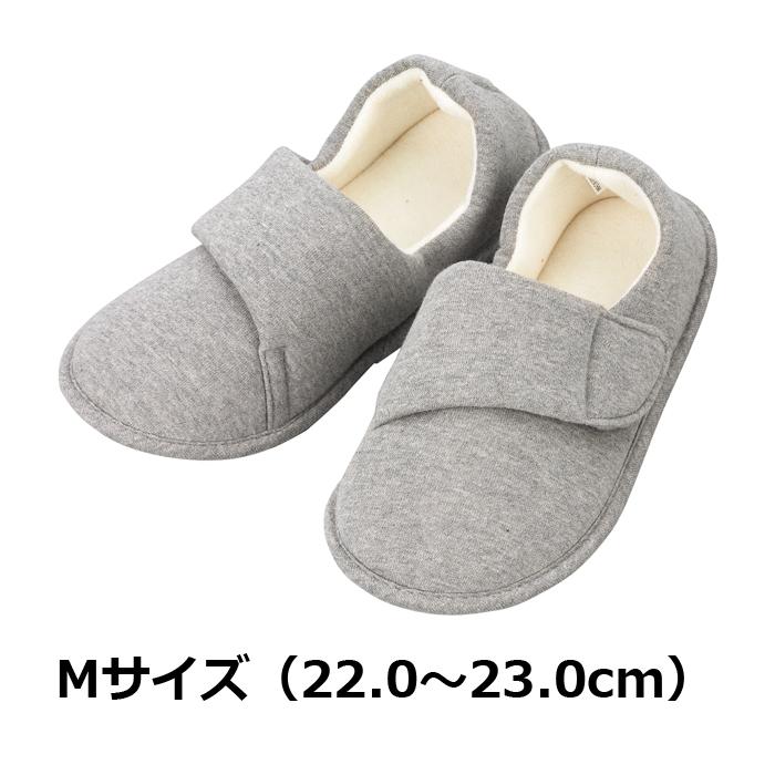 たんぽぽ日和 ルームシューズ用 グレー Mサイズ 6006/T-006