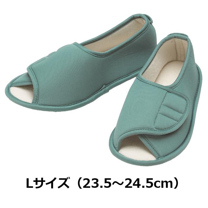 たんぽぽ日和 ルームシューズ用 グリーン Lサイズ 6008/T-008