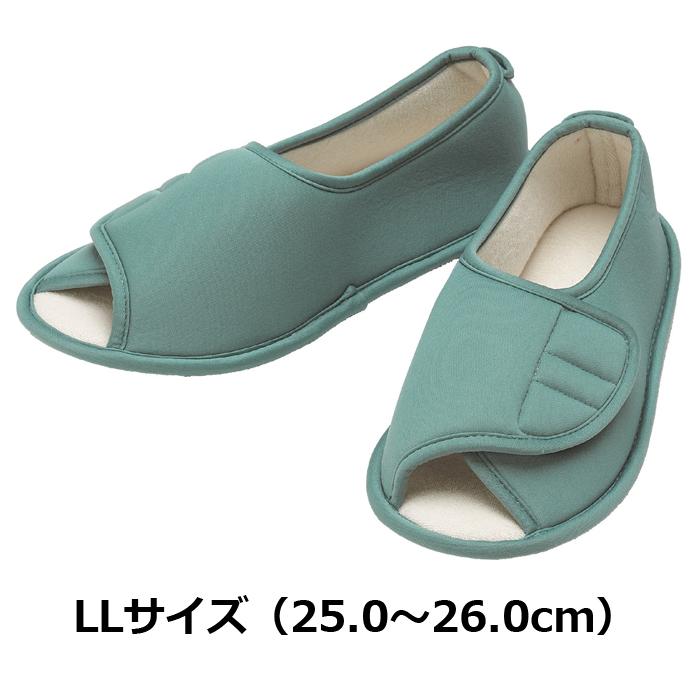 たんぽぽ日和 ルームシューズ用 グリーン LLサイズ 6008/T-008