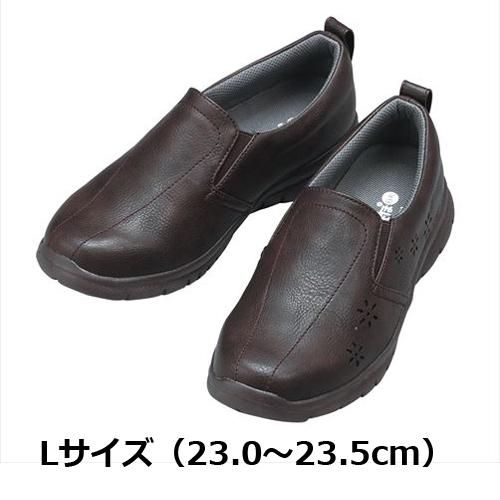 たんぽぽ日和 外出用 婦人用 ブラウン Lサイズ 6313/T-313