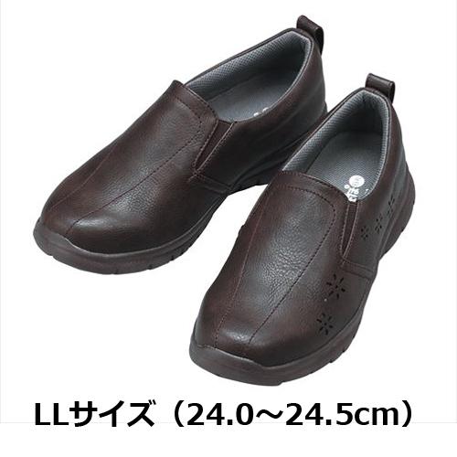 たんぽぽ日和 外出用 婦人用 ブラウン LLサイズ 6313/T-313