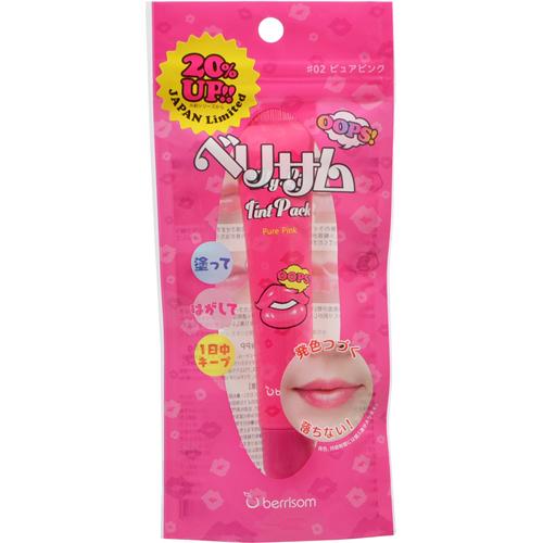 ベリサム My Lip Tint Pack(マイリップ ティントパック) #02 ピュアピンク 18g