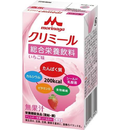 [森永乳業]<br>エンジョイクリミール いちご味 125mL