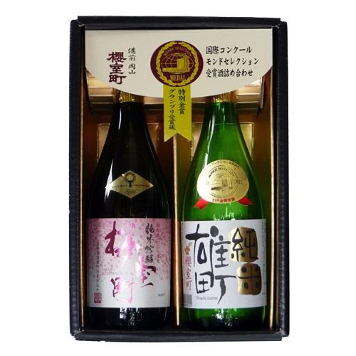 [室町酒造]<br>国際酒類コンテスト受賞酒詰合せ OP-30 720ml×2本入