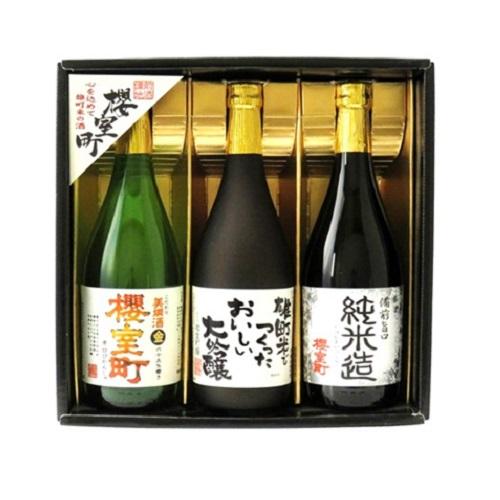 [室町酒造]<br>雄町米大吟醸酒詰合せ(DO-5A) 720ml×3本入