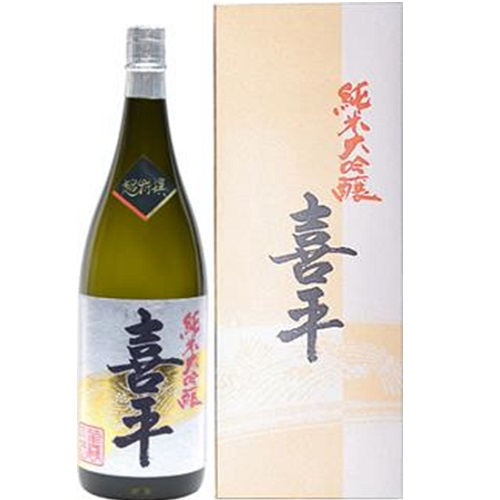 [平喜酒造]<br>超特撰 喜平 純米大吟醸 1800ml