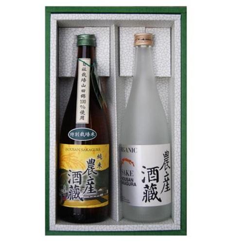 [丸本酒造]<br>農産酒蔵セット(NN-40) 720mlx2本入