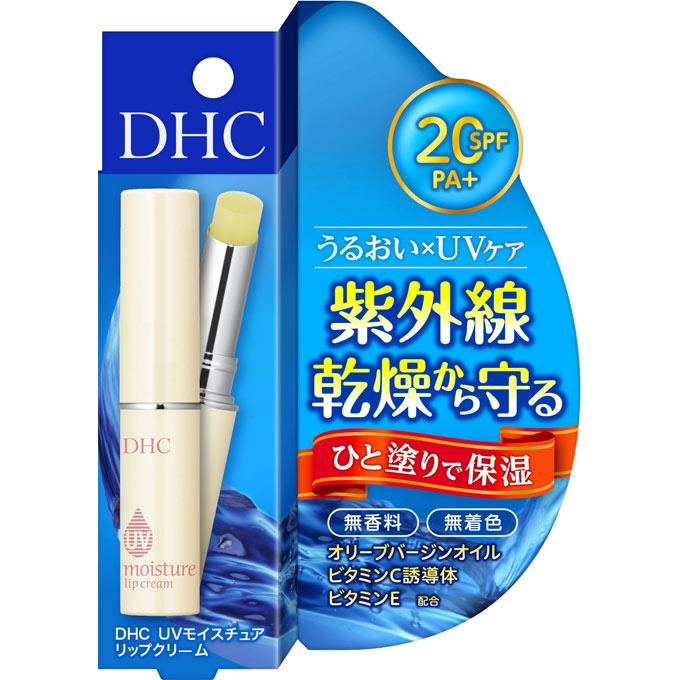 [DHC]<br>UV モイスチュア リップクリーム 1.5g