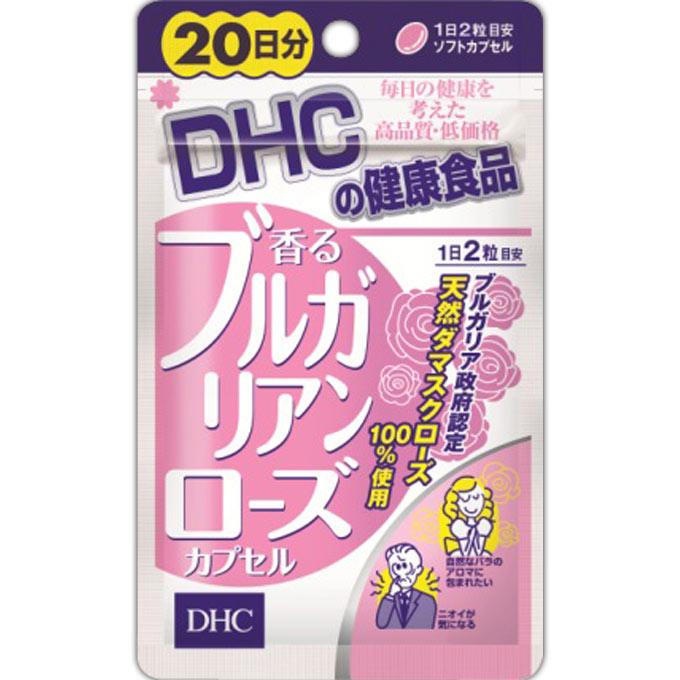 [DHC]<br>香るブルガリアンローズカプセル 40粒 20日分
