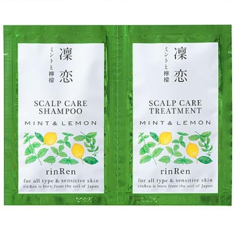 凛恋 レメディアル シャンプー&トリートメント ミント&レモン 10ml×2