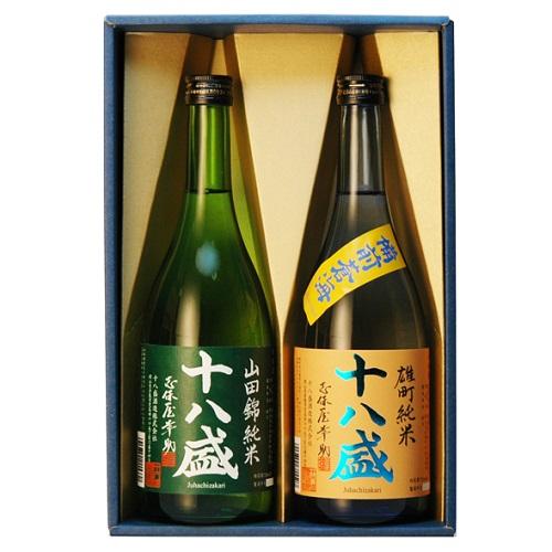 [十八盛酒造]<br>雄町と山田錦の純米セット 720ml×2本入