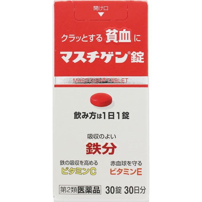 【第2類医薬品】<br>マスチゲン錠 30錠