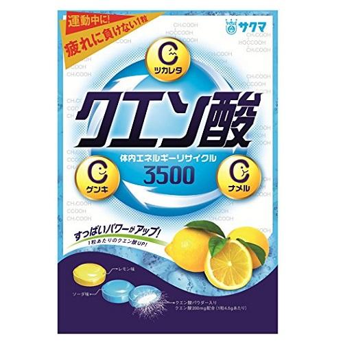 [サクマ]<br>クエン酸キャンデー 80g