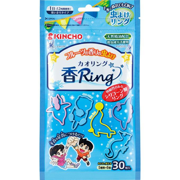 [金鳥]<br>虫よけ香リング フルーツの香り ブルー 30個入(5種類×6個)