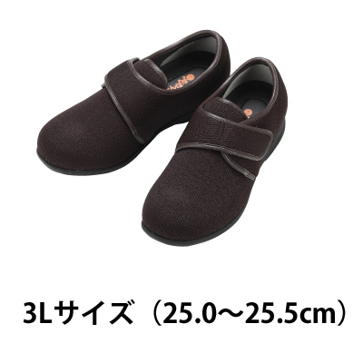 たんぽぽ日和 ブラウン 3Lサイズ (3616/T-316)