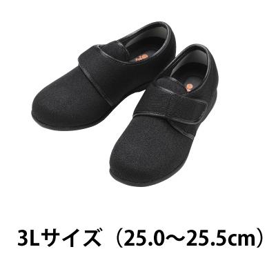 たんぽぽ日和 ブラック 3Lサイズ (3616/T-316)