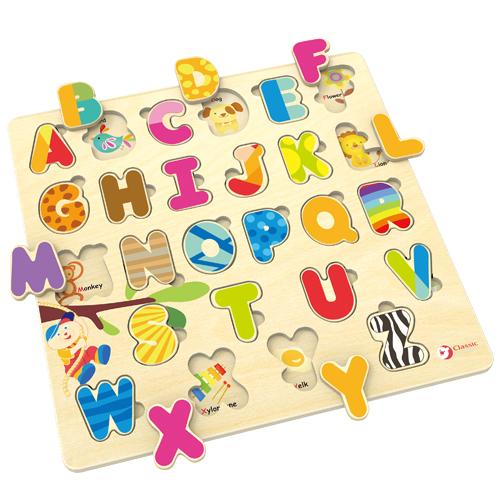アルファベットパズル(3581 Alphabetic Puzzle)