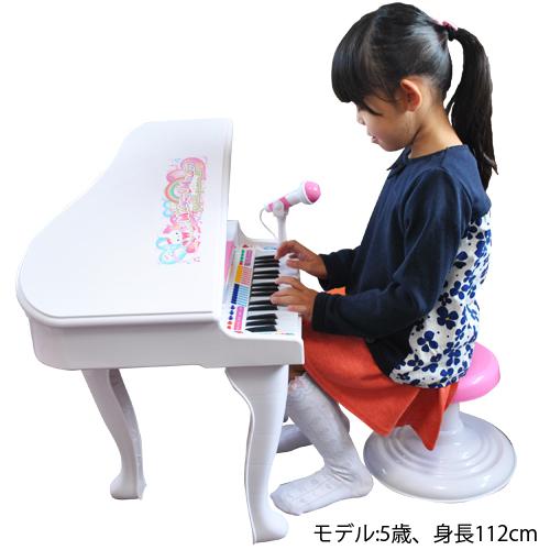 光る鍵盤 マジカルメロディグランドピアノ デラックス(イス付)